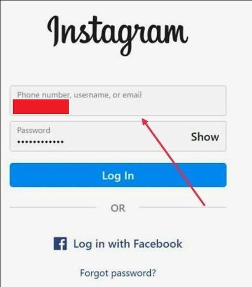 login-instagram