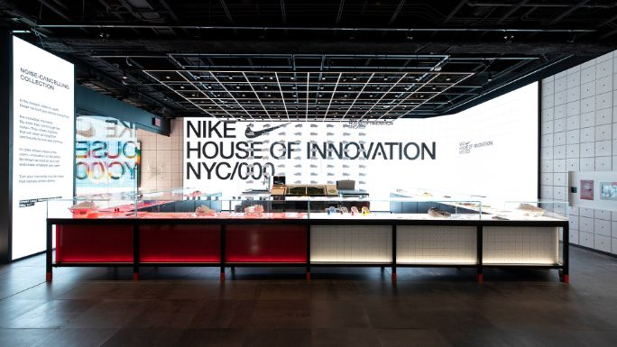 House of Innovation by Nike